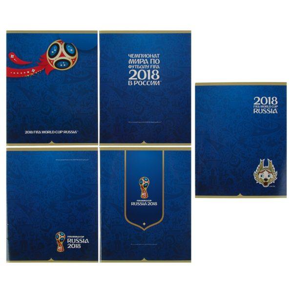 Тетрадь 96 листов клетка «ЧМ по футболу 2018», мелованный картон, синяя