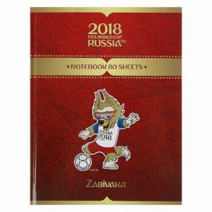 Бизнес-блокнот А5, 80 листов «ЧМ по футболу 2018. Эмблема», твёрдая обложка