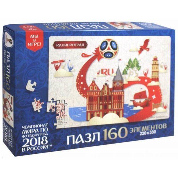 ЧМ-2018 Пазл 160 элементов Look Калининград