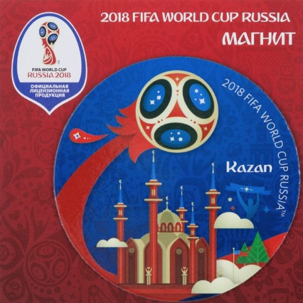 Магнит 2018 FIFA World Cup Russia™ Казань