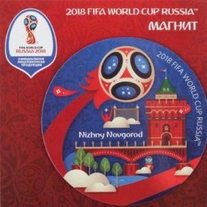 Магнит 2018 FIFA World Cup Russia™ Нижний Новгород