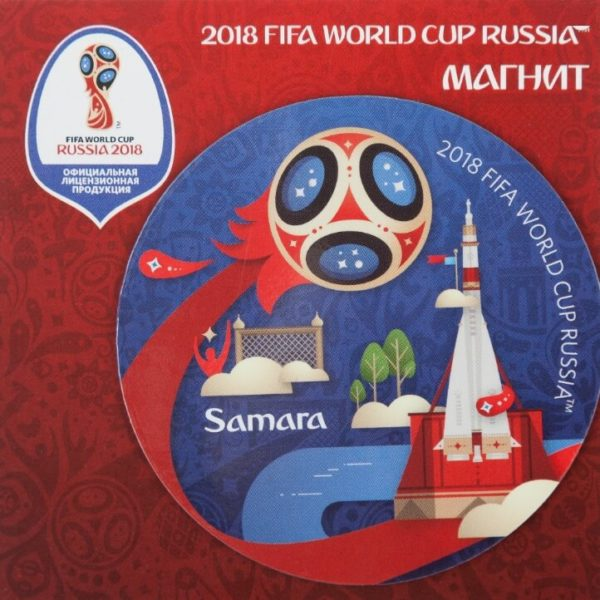 Магнит 2018 FIFA World Cup Russia™ Самара