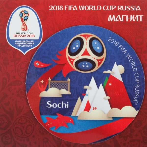 Магнит 2018 FIFA World Cup Russia™ Сочи